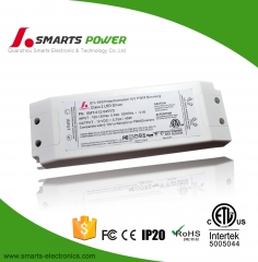 700mA 45W 0-10V/PWM dimmable LED driver