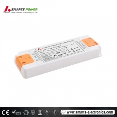 CE 12v 30w Constant Voltage LED Power Supply
