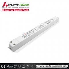 12v power supply for led strip lights