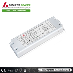 12 volt dimmable led power supply