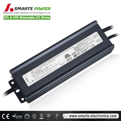 0-10v dimmable LED driver,waterproof led power supply,100w led supply