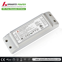 constant current power supply,waterproof led power supply