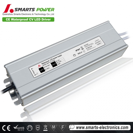 12v lighting power supply