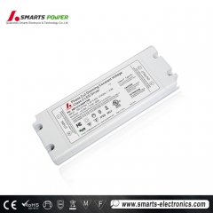 UL/cUL 12VDC 60W Triac Dimmable LED Driver
