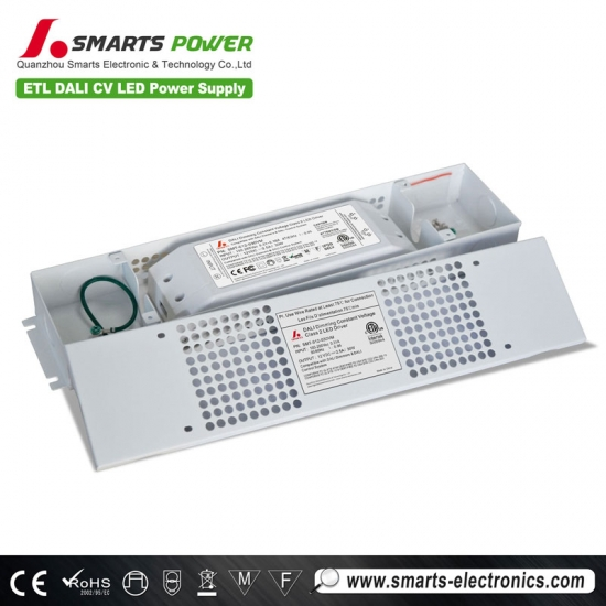 DALI Dimmable LED driver,30w led power supply,power supply output